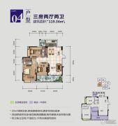 丰业香樟园3室2厅2卫119平方米户型图