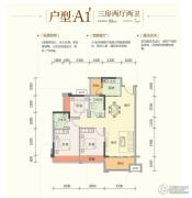 云星・钱隆世家3室2厅2卫88--95平方米户型图