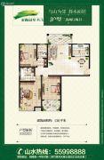 金霞山1号3室2厅2卫129--130平方米户型图