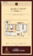 三合鑫城1室1厅1卫56平方米户型图