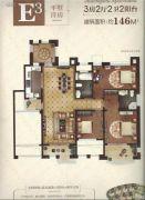 中建中央公园3室2厅2卫146平方米户型图
