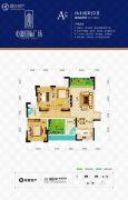 乾源国际广场4室2厅2卫117--123平方米户型图