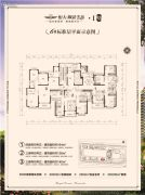 恒大御景半岛3室2厅2卫0平方米户型图