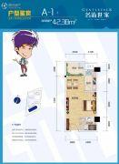 名流世家1室1厅1卫42平方米户型图