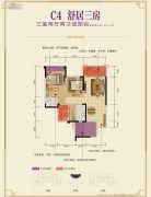 天誉珑城3室2厅2卫93平方米户型图