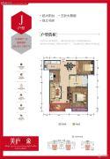 民生・美庐印象3室2厅1卫96平方米户型图