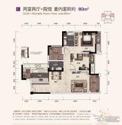 保利江上明珠畅园2室2厅0卫80平方米户型图