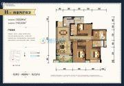 玫瑰湾4室2厅2卫130平方米户型图