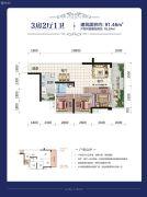 金悦澜湾&江南铜锣湾(商业)3室2厅1卫91平方米户型图