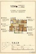 碧桂园・翡翠湾5室2厅3卫283平方米户型图