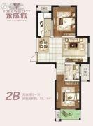 永威城2室2厅1卫75平方米户型图