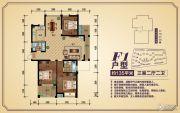 香樟源3室2厅2卫135平方米户型图