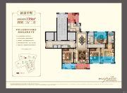 京都・市府路壹号4室2厅2卫138平方米户型图