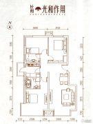 长阳光和作用第Ⅱ季3室2厅1卫114平方米户型图