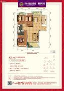 雨母新城二期・紫荆园3室2厅2卫128平方米户型图