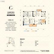 新长江香榭澜溪3室2厅2卫108--118平方米户型图