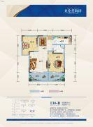 鸿都・英伦星海湾2室2厅1卫0平方米户型图