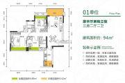 中铭宝翠园3室2厅2卫94平方米户型图