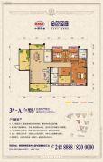 中国铁建・金色蓝庭5室2厅2卫135平方米户型图