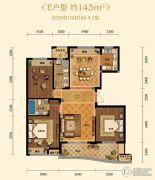 金色蓝庭3室2厅2卫143平方米户型图