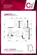 融创天府逸家3室2厅2卫98--116平方米户型图