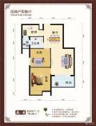 世纪华庭2室2厅1卫78平方米户型图