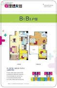 龙旺理想天街3室2厅2卫63--73平方米户型图