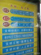 明发江湾新城交通图