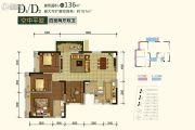 北辰朗诗南门绿郡4室2厅2卫136平方米户型图