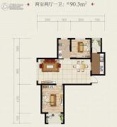 安居・尚美城2室2厅1卫90平方米户型图