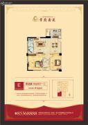 学府鑫苑2室2厅1卫108平方米户型图