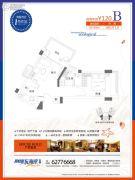 碧桂园东海岸1室1厅1卫54平方米户型图