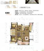 东城天樾4室2厅3卫138平方米户型图