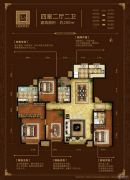 中海国际公馆4室2厅2卫200平方米户型图