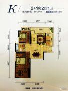 科瑞・江韵3室2厅1卫89--104平方米户型图