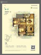 天元四季花城2室2厅1卫88平方米户型图