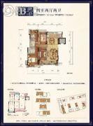 融创春晖十里4室2厅2卫0平方米户型图