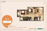 臻园阳光2室2厅1卫79平方米户型图
