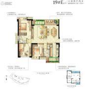 港昌・海先生3室2厅2卫0平方米户型图