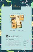 玉龙湾公园大道3室2厅1卫98平方米户型图