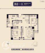 佳田新天地2室2厅1卫89平方米户型图
