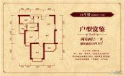 沧州恒大城2室2厅1卫93平方米户型图