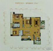 天英・月珑湾4室2厅2卫125平方米户型图