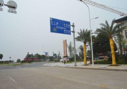 国泰九龙湾