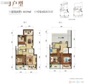 新城�o�Z0室0厅0卫139平方米户型图
