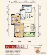 盛世东城3室2厅1卫91平方米户型图