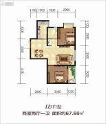 吉源美郡国际城2室2厅1卫67平方米户型图