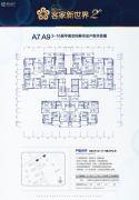 客家新世界4室2厅2卫139平方米户型图