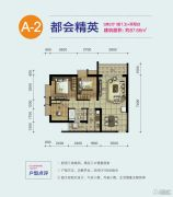 时代广场三期3室2厅1卫85--88平方米户型图