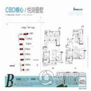 建业十八城5期山水湖城4室3厅2卫210平方米户型图